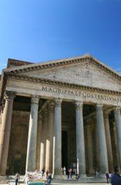 Five Favourites: Roman Temples