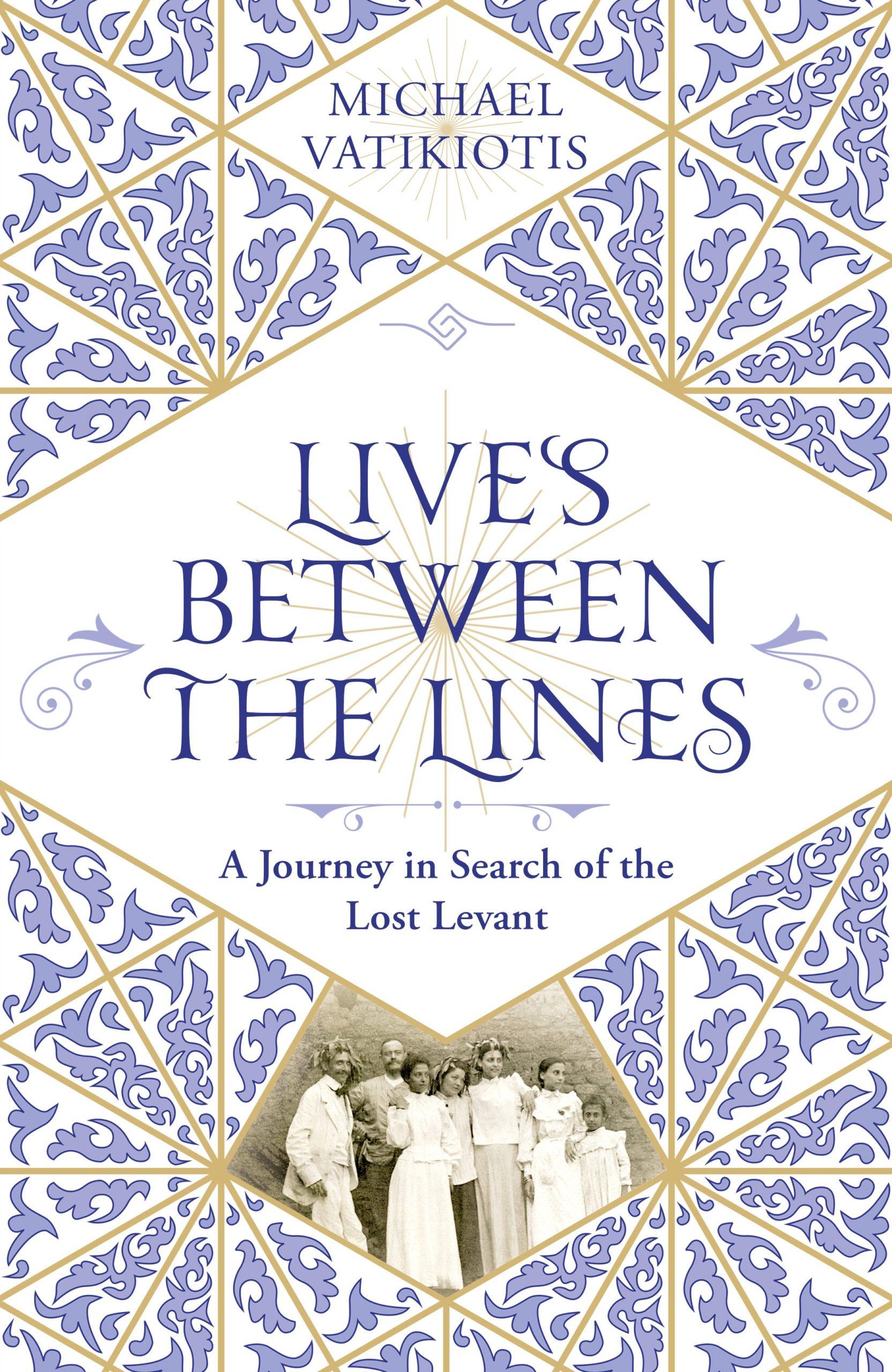 Language Lost:A Levantine Lament